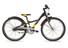 s'cool XXlite pro 24-7 Juniorcykel Barn grå/svart